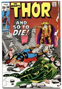 THOR #190 1971 MARVEL COMICS HIGH GRADE-BRONZE-vf/nm