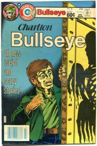 CHARLTON BULLSEYE #8, VG/FN, Strange Encounter, 1981 1982, more in store