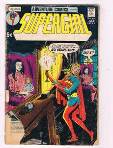 Adventure Comics #408 GD/VG DC Comics Comic Book Supergirl 1971 DE47 AD33