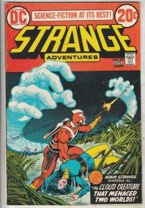 Strange Adventures #241 (Apr-73) NM- High-Grade Adam Strange, Alana