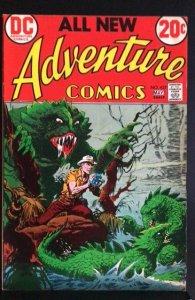 Adventure Comics #427 (1973)