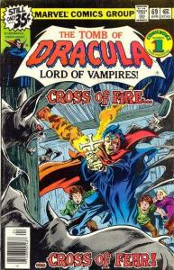 Tomb of Dracula (1972 series) #69, VF- (Stock photo)
