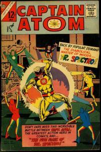 CAPTAIN ATOM V.2 #81-DITKO COVER-DR. SPECTRO FN