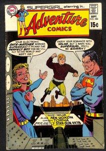 Adventure Comics #384 (1969)