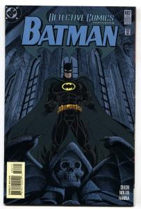 Detective Comics #682 1995-Cover referenced in JUSTICE LEAGUE film- DC