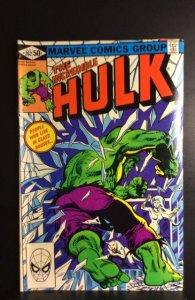 The Incredible Hulk #262 (1981)