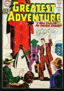 MY GREATEST ADVENTURE #69 ALIENS SCI-FI MENACE 1962  DC FR