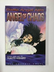 Battle Angel Alita: Angel Of Chaos Tpb Softcover Sc Nm Viz Graphic Novel