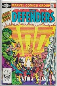 Defenders  vol. 1   #100 FN