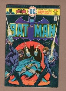 Batman #270 (1975)