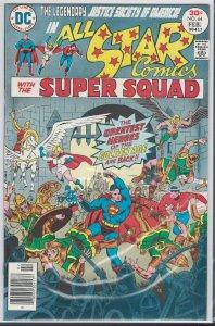 All-Star Comics #64 (DC, 1977) NM