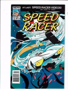 Lot of 2 Speed Racer/Ralph Snart Adventures NOW Comic Books #31 7 KS10