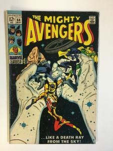 AVENGERS 64 VG- May 1969