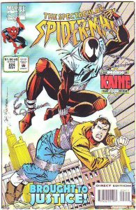 Spider-Man, Peter Parker Spectacular #224 (May-95) NM+ Super-High-Grade Spide...