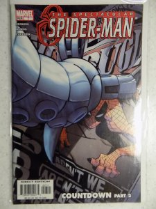 Spectacular Spider-Man #7 (2004)