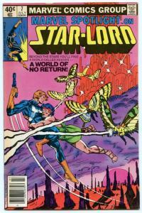 Marvel Spotlight V2 7 Jul 1980 VG/FI (5.0)