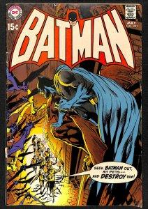 Batman #221 Neal Adams Cover!