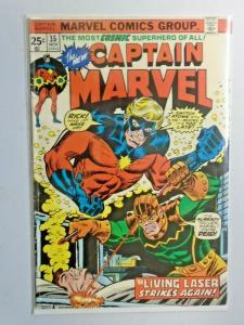 Captain Marvel #35 1st Series 3.5 (1974)