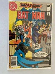 Batman #346 5.0 VG FN (1982)