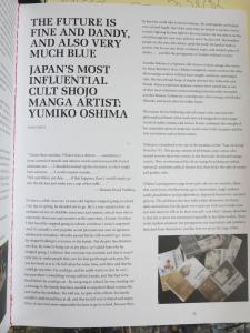 School Women & Japanese Culture #1,2 & More! Smile PCP Giant Robot Magazine