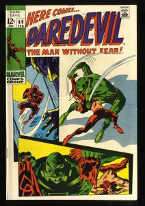 Daredevil #49 VF/NM 9.0 White Pages