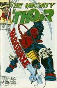 Thor (1966 series) #451, NM- (Stock photo)