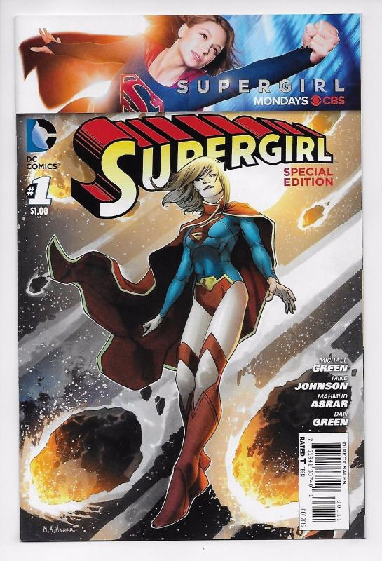 Supergirl Special Edition #1 (DC, 2015) NM