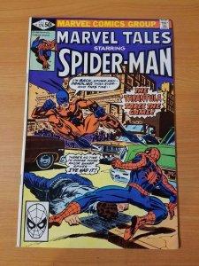 Marvel Tales #124 ~ NEAR MINT NM ~ (1981, Marvel Comics)