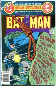 BATMAN SPECTACULAR aka DC SPEC #15, FN+, Caped Crusader, 1978, more in store