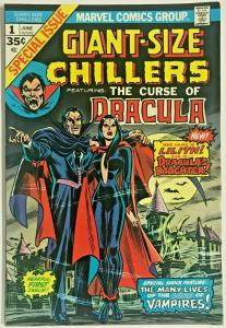 GIANT-SIZE CHILLERS#1 VG/FN 1974 MARVEL BRONZE AGE COMICS