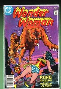 Wonder Woman #238 (1977)