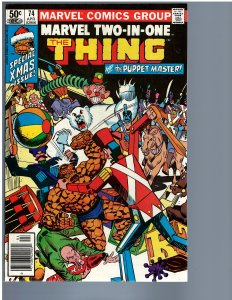 Marvel Two-in-One #74 (1981) NM