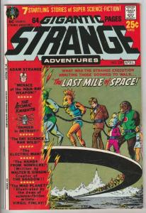 Strange Adventures #229 (Apr-71) NM Super-High-Grade Adam Strange, Alana