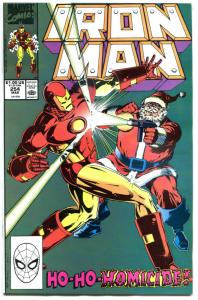 IRON MAN #250 251 252 253 254, 256 257, VF+, Tony Stark, Dr Doom, 1968, 7 issues