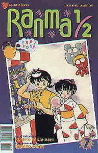 Ranma 1/2 Part 4 #7 FN; Viz | save on shipping - details inside