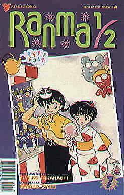 Ranma 1/2 Part 4 #7 FN; Viz | save on shipping - details inside