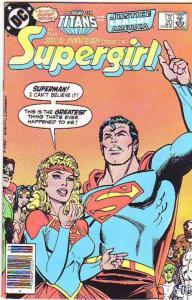 Supergirl #20 (Jun-84) VF/NM High-Grade Supergirl