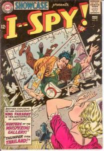 SHOWCASE 51 G+ I SPY  August  1964 COMICS BOOK
