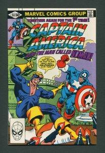 Captain America #261 / 9.4 NM  /  September 1981