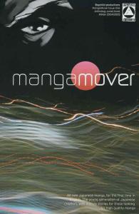 Manga Mover #1 VF/NM; Boychild | save on shipping - details inside