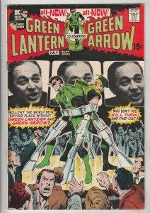 Green Lantern #84 (Jul-71) VF High-Grade Green Lantern, Green Arrow