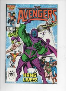 AVENGERS #267, NM-, Hulk, Kang, Wasp, X-men, 1963 1986, more Marvel in store