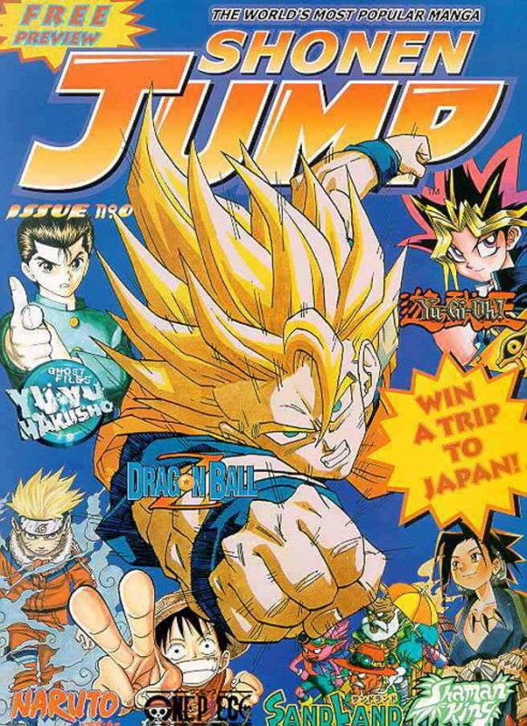 Shonen Jump #0 VF/NM; Viz | save on shipping - details inside