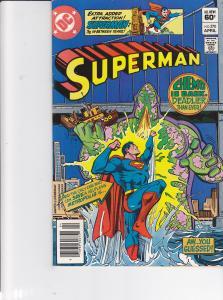 Superman #370