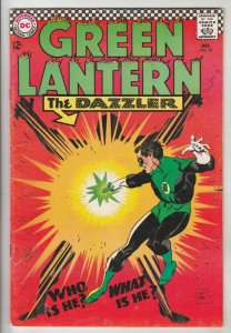 Green Lantern #49 (Dec-66) VF/NM High-Grade Green Lantern