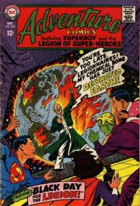 Adventure Comics (1938 series) #363, VG- (Stock photo)