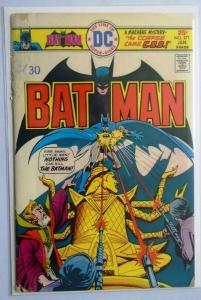 Batman #271, 2.5 (1976)