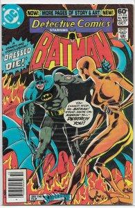 Detective Comics   vol. 1   #507 VG