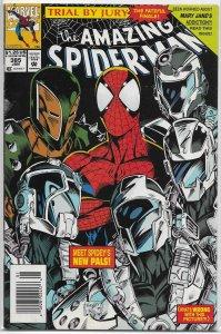 Amazing Spider-Man   vol. 1   #385 VG (Trial by Jury 3)