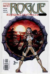 ROGUE #10,  NM, X-Men, 2004, Samurai, Lady Deathstrike, more X-men in store